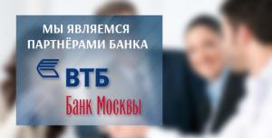 Анапа ВТБ Банк Москвы