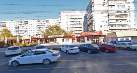 Банк Москвы Новороссийск