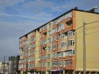 Анапа ул.Объездная 5А
