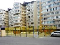 Анапа ул. Крымская 272