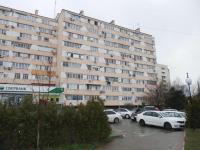 Анапа Лермонтова 121
