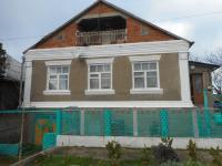 Витязево дом