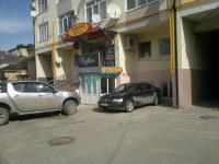 Анапа офис