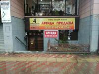Сдаются помещения  в Анапе, на  ул. Крымской