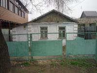 Анапа участок на ул. Тургенева