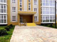 Анапа агентство недвижимости