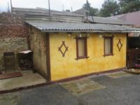 Анапа дом участок