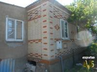 Витязево квартира