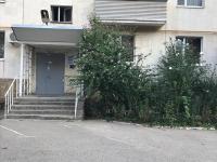 Анапа ул. Ленина купить квартиру