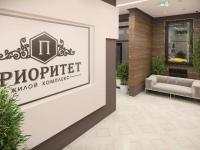 Квартира в Анапе ЖК Приоритет