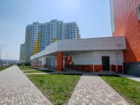 купить двухкомнатную квартиру в Анапе до 3500000