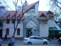 Офис в центре Анапы