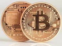 Анапа биткойн криптовалюта | Дом продаю меняю
