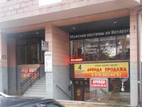 Анапа Крымская 51А