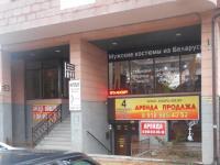 Аренда помещения  в Анапе, на  ул. Крымской