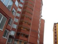 купить 1-комнатную квартиру в Анапе