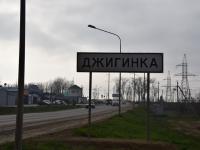Земельный участок в Анапе п. Джигинка