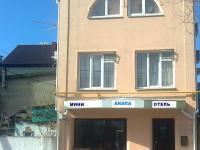 Анапа обмен гостиница
