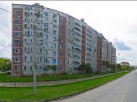 Двухкомнатная квартира в Анапе, Ореховая роща