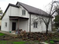 купить дом в Гостагаевской