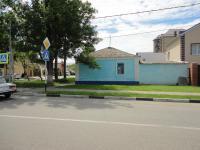 Анапа дом