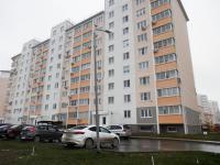 Трехкомнатная квартира в Анапе | ЖК Горгиппия