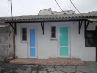 Анапа аренда гостиницы