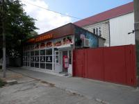гостиница в Анапе продам