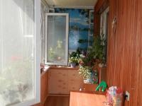 Квартира в Анапе маткапитал