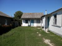 Дом в Анапа ипотека