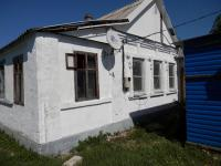 Дом в Анапа ипотека маткапитал