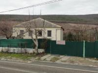 Анапа дом в Варваровке