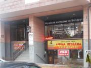 Анапа обмен коммерция на квартиру