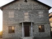 Анапа дом в пригороде х.Тарусин